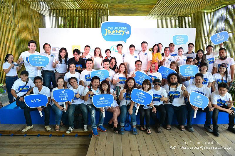 2Madames.com กับโครงการร่วมกับการท่องเที่ยวแห่งประเทศไทย