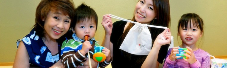 2 Madames, ครอบครัว, ครอบครัวสุขสันต์, กินอะไรดี, ร้านอาหารญี่ปุ่น ทองหล่อ, pantip, Umenohana, อุเมะโนะฮานะ, Kaiseki, ไคเซกิ, นิฮอนมูระ, ทองหล่อ 13, เต้าหู้, ร้านอาหารสำหรับครอบครัว, ร้านอาหารแบบครอบครัว, ชาบู, ขาปู, หินลาวา, ฟองเต้าหู้, Wagyu, วากิว