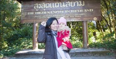 ดอยอินทนนท์_เชียงใหม่_Chiangmai