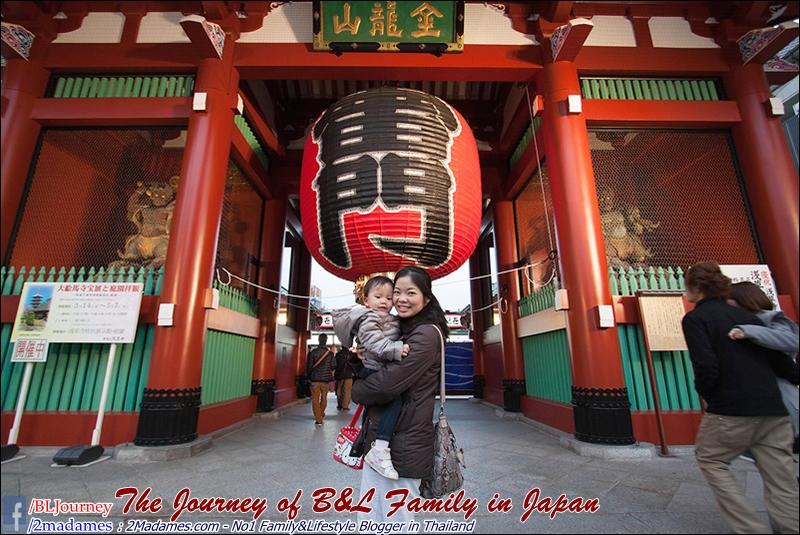Japan - Asakusa - BL Journey (12)
