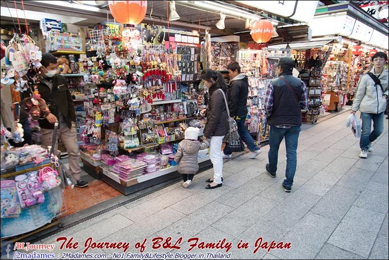 Japan - Asakusa - BL Journey (19)