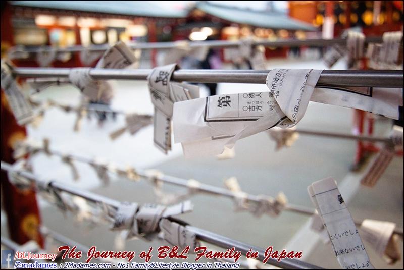 Japan - Asakusa - BL Journey (26)