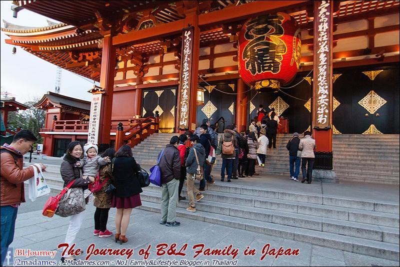 Japan - Asakusa - BL Journey (29)
