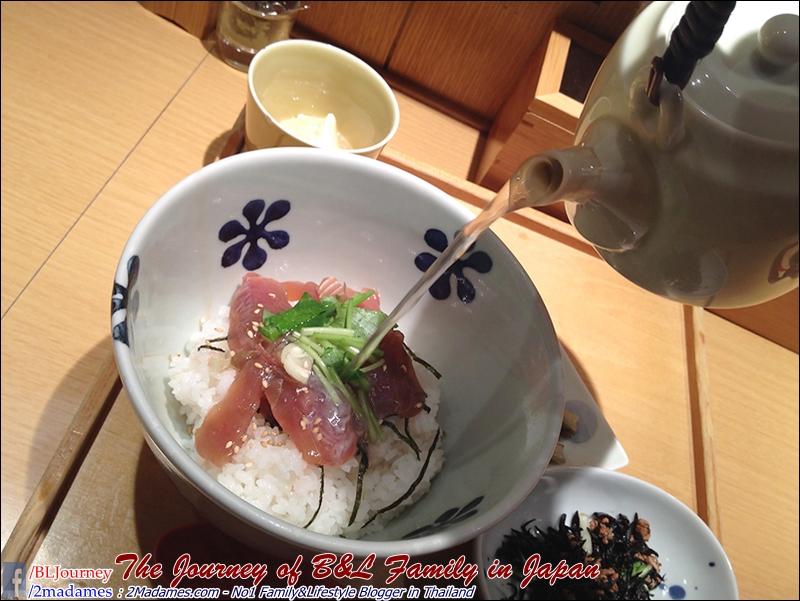 Japan - BL Journey (124)
