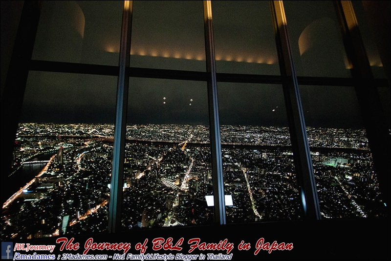Japan - Tokyo Sky Tree- BL Journey  (11)
