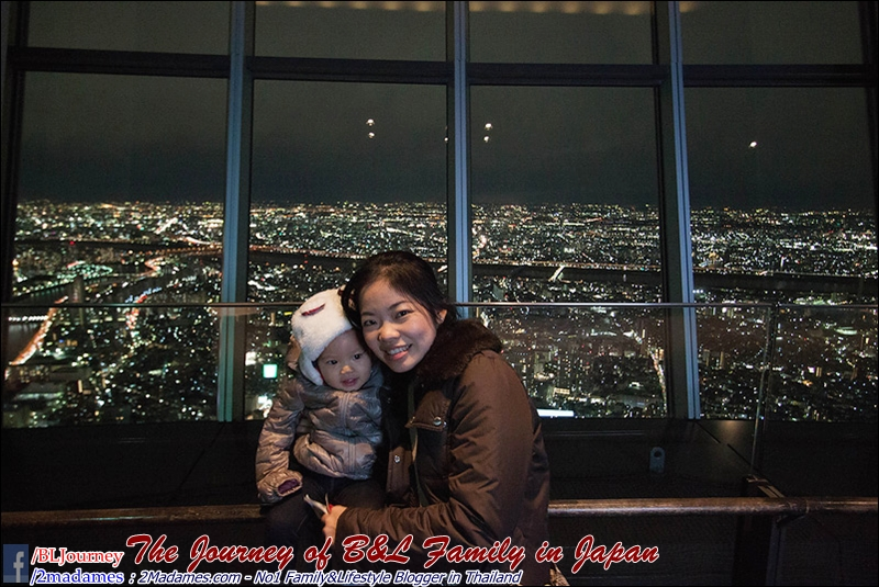 Japan - Tokyo Sky Tree- BL Journey  (14)