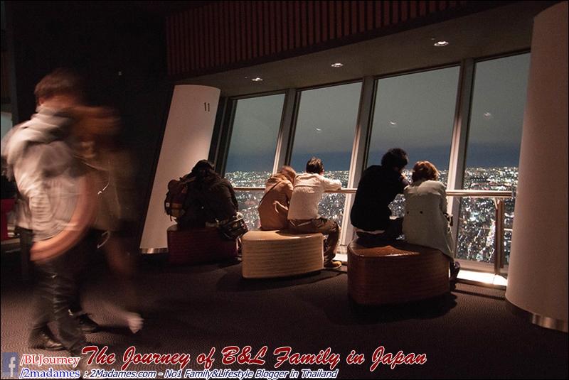 Japan - Tokyo Sky Tree- BL Journey  (22)