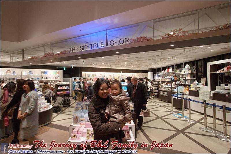 Japan - Tokyo Sky Tree- BL Journey  (32)