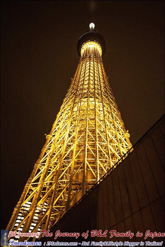 Japan - Tokyo Sky Tree - BLjourney (4)