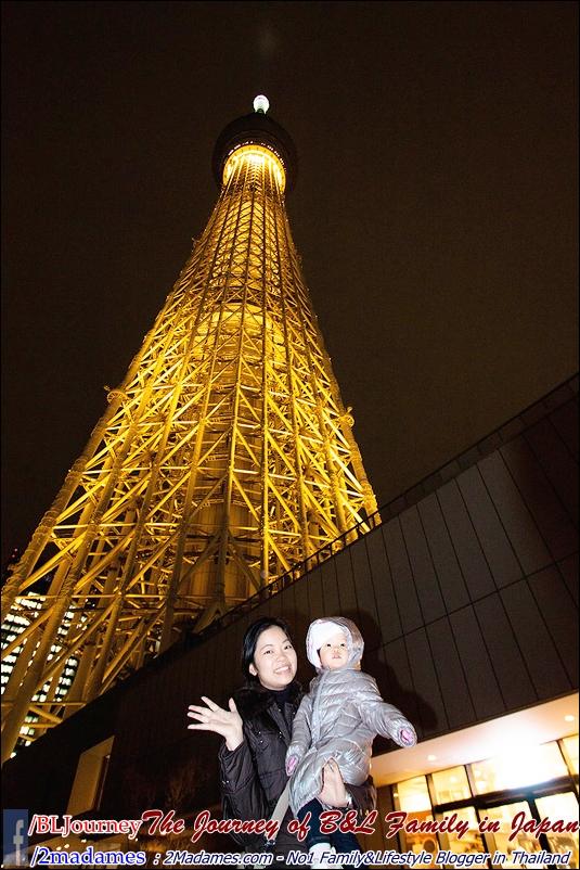 Japan - Tokyo Sky Tree - BLjourney (6)