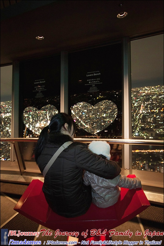 Japan - Tokyo Sky Tree - BLjourney (9)