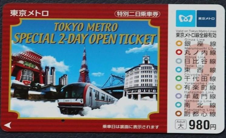 Tokyo 2 days ticket