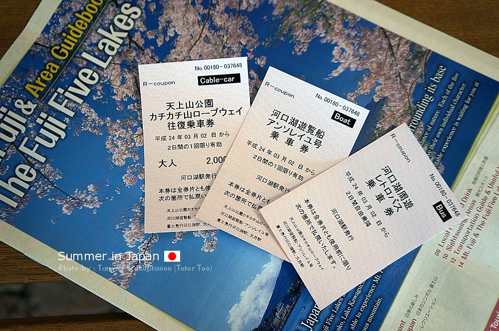 2 days package ticket