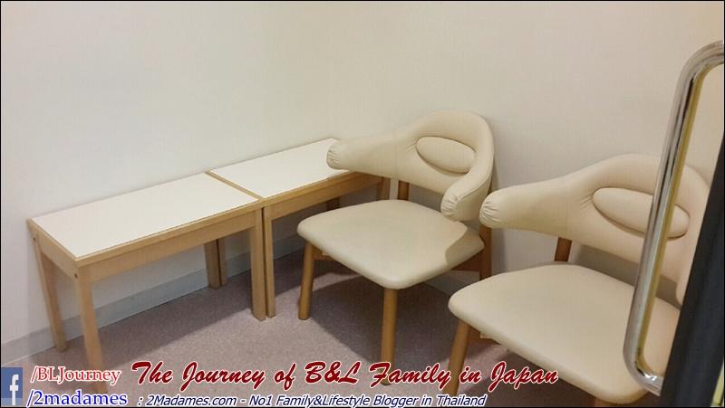 Baby room Japan3