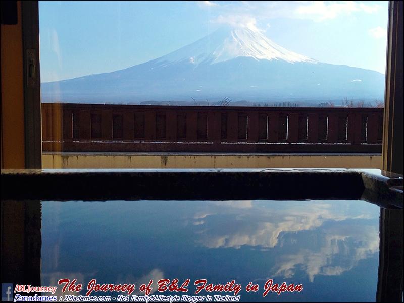 Japan - Kawaguchiko - BLjourney  (13)