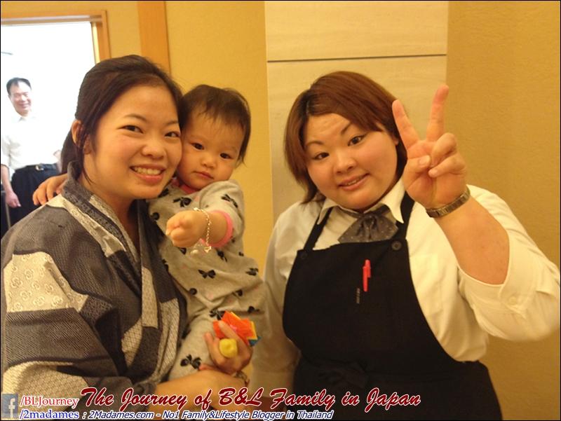 Japan - Kawaguchiko - BLjourney  (35)