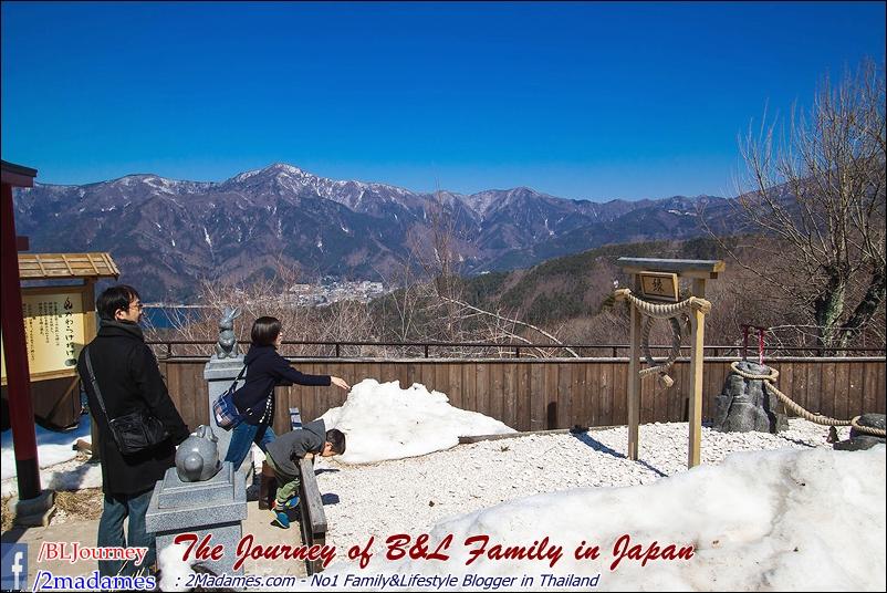 Japan - Kawaguchiko - Kachi Kachi Ropeway - BLjourney (47)