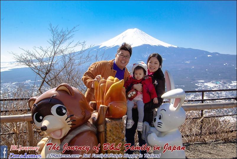 Japan - Kawaguchiko - Kachi Kachi Ropeway - BLjourney (49)