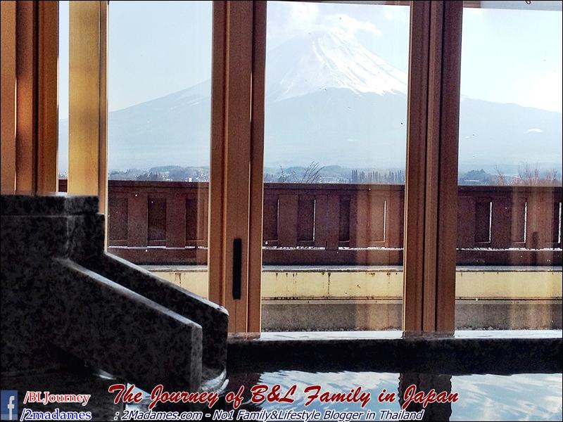 Japan - Kawaguchiko - Sunnide Resort - BLjourney (122)