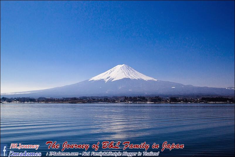 Japan - Kawaguchiko - Sunnide Resort - BLjourney (13)