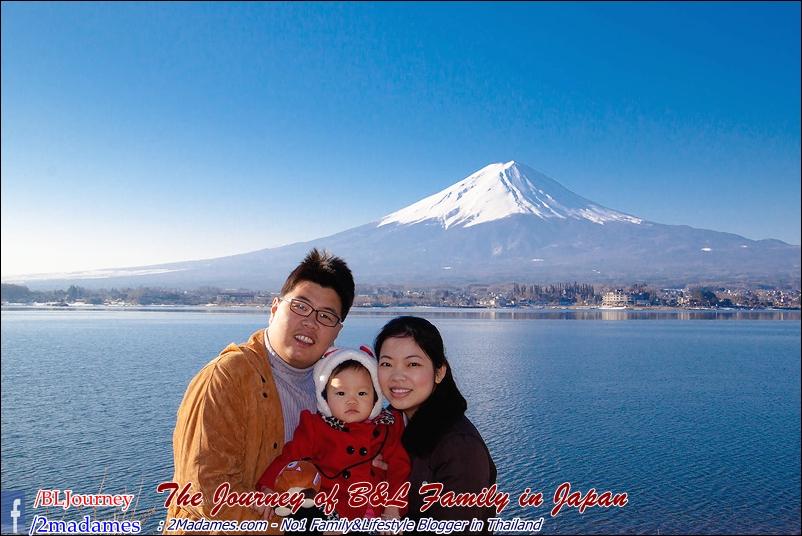 Japan - Kawaguchiko - Sunnide Resort - BLjourney (25)