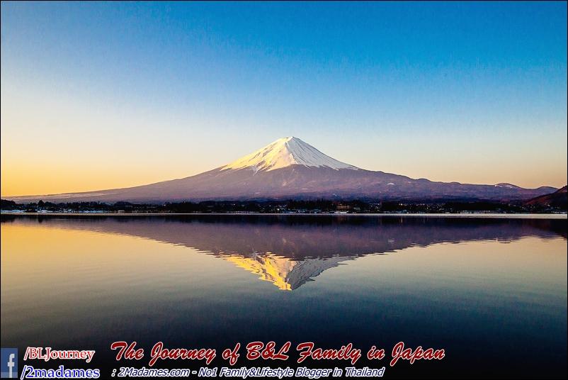 Japan - Kawaguchiko - Sunnide Resort - BLjourney (43)