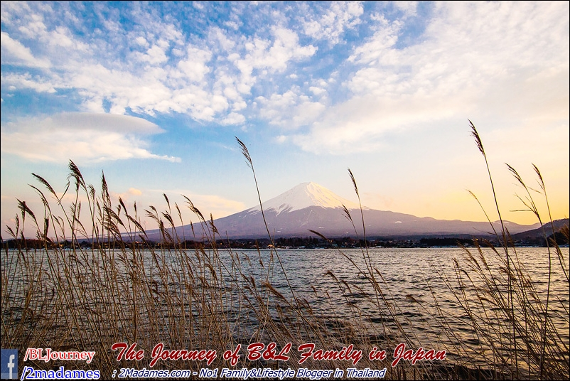 Japan - Kawaguchiko - Sunnide Resort - BLjourney (58)