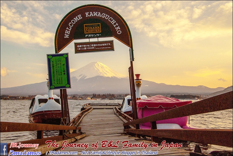 Japan - Kawaguchiko - Sunnide Resort - BLjourney (61)