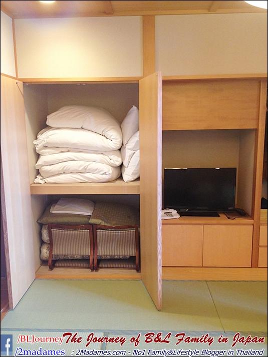Japan - Kawaguchiko - Sunnide Resort - BLjourney (83)