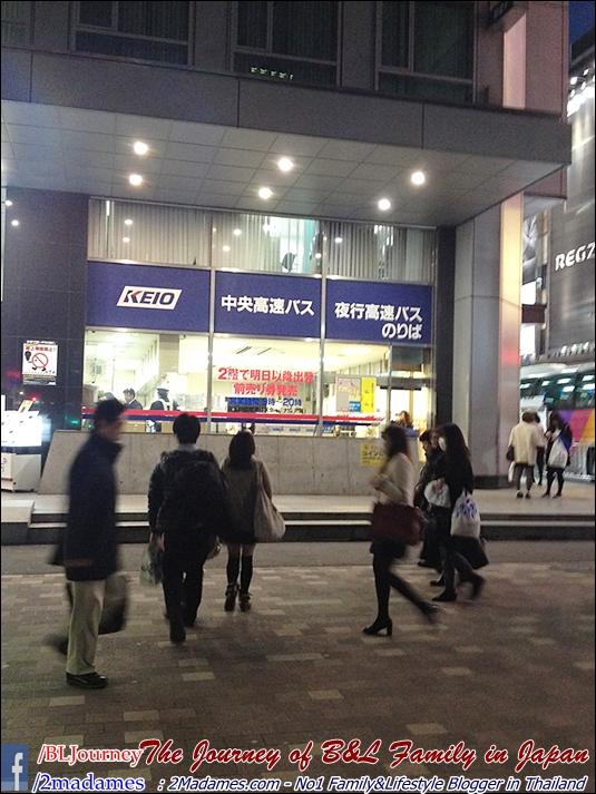 Japan - Kawaguchiko - Ueno - BLjourney (2)
