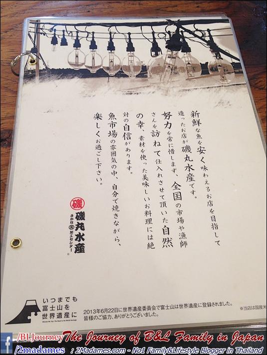 Japan - Kawaguchiko - Ueno - BLjourney (4)