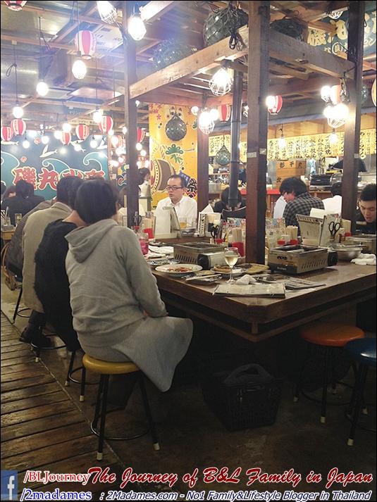 Japan - Kawaguchiko - Ueno - BLjourney (6)