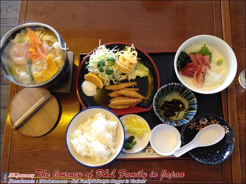 Japan - Kawakuchiko - BLJourney (84)