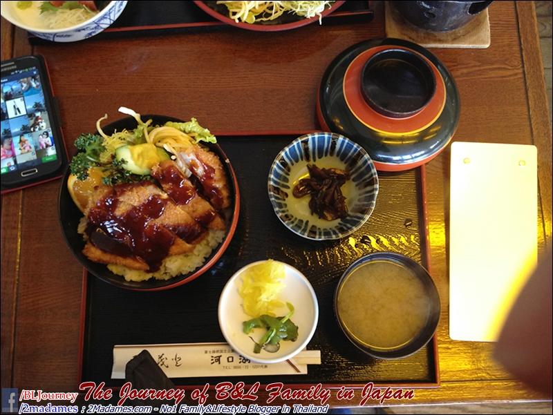 Japan - Kawakuchiko - BLJourney (85)