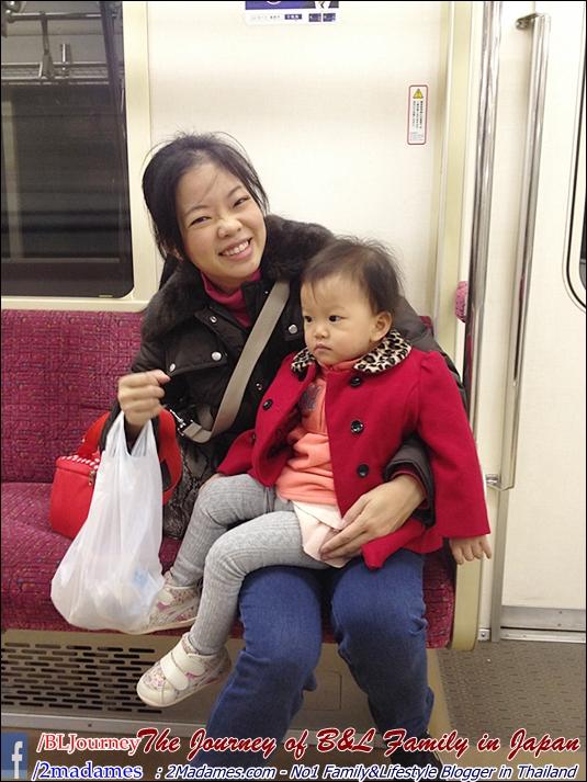 Japan - Shinjuku Station - BLjourney (117)