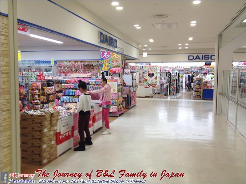 Japan - Tokyo - Odaiba- Aquacity - BLFamily (31)