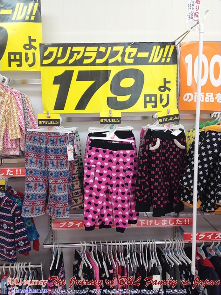 Japan - Tokyo - Odaiba - BLFamily (103)