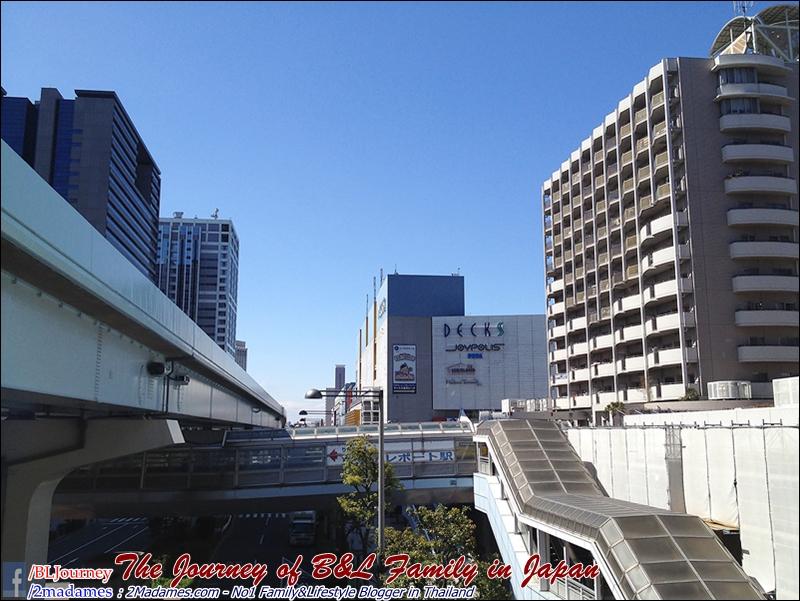 Japan - Tokyo - Odaiba - BLFamily (85)