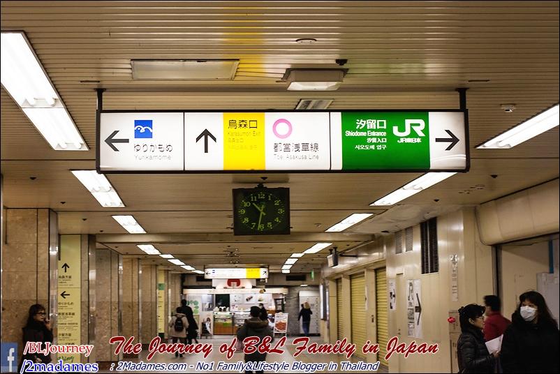 Japan - Tokyo - Odaiba - BLFamily (9)