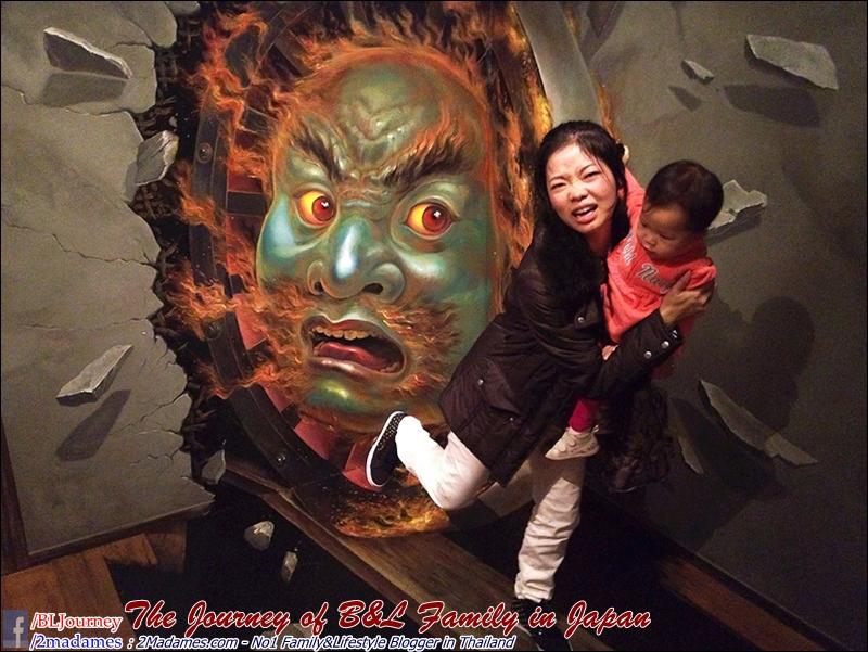 Japan - Tokyo - Odaiba -Trick Art Museum - BLFamily  (1)