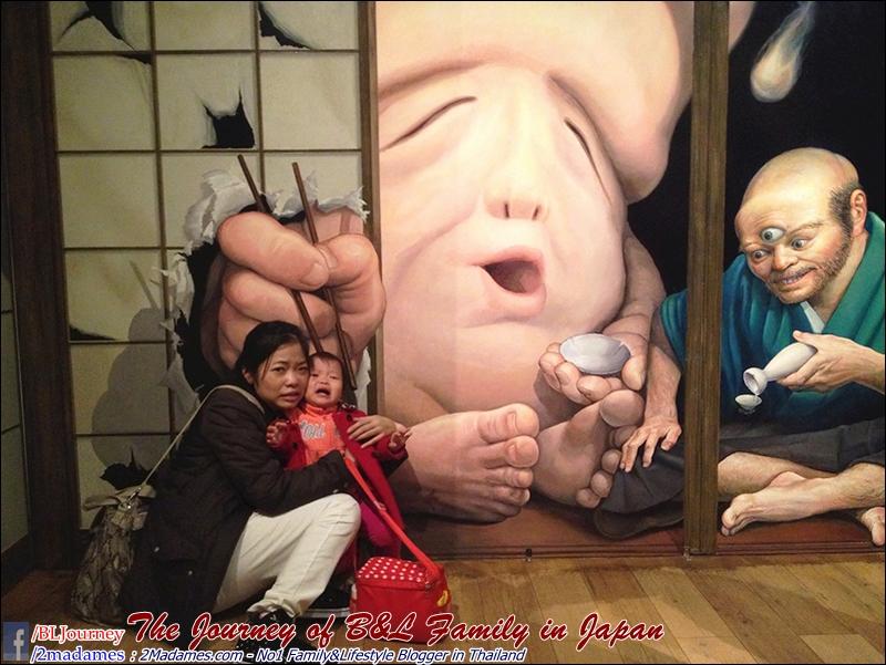 Japan - Tokyo - Odaiba -Trick Art Museum - BLFamily  (11)