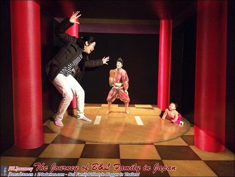 Japan - Tokyo - Odaiba -Trick Art Museum - BLFamily  (12)