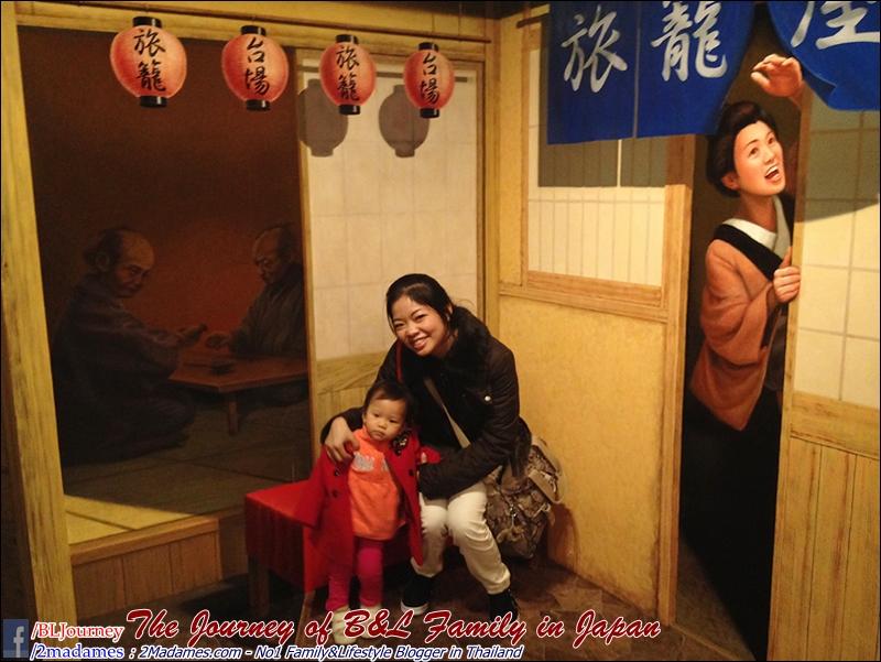 Japan - Tokyo - Odaiba -Trick Art Museum - BLFamily  (8)