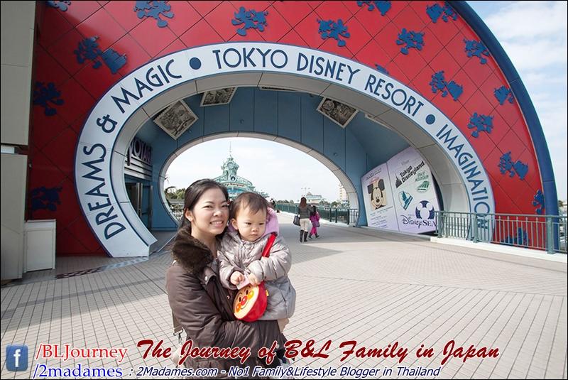 Japan - Tokyo Disney Land - BLJourney (1)