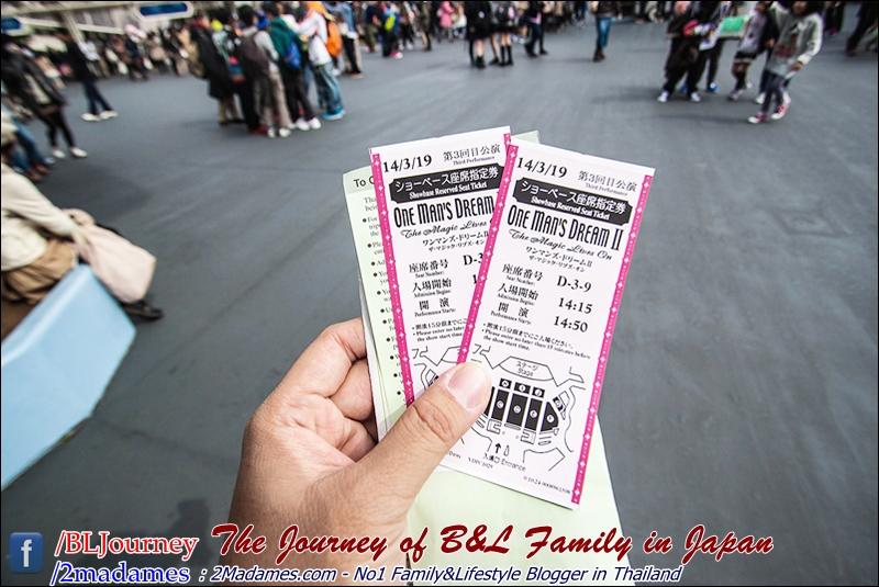 Japan - Tokyo Disney Land - BLJourney (10)