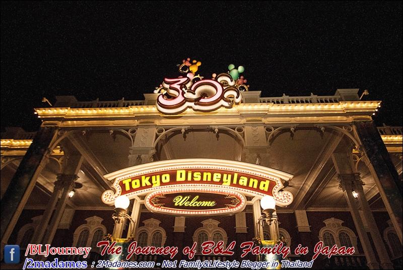 Japan - Tokyo Disney Land - BLJourney (104)