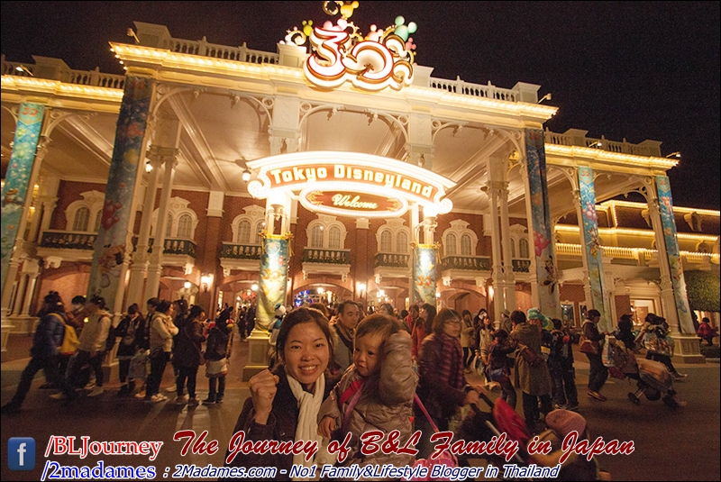 Japan - Tokyo Disney Land - BLJourney (105)