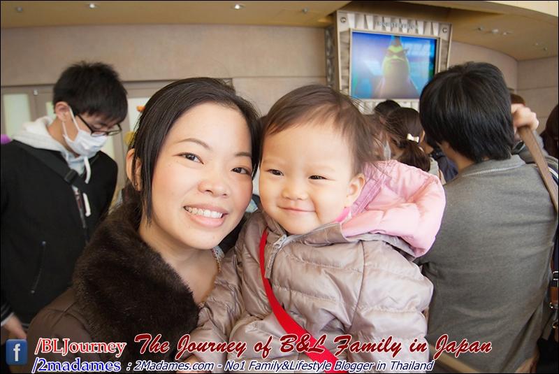 Japan - Tokyo Disney Land - BLJourney (12)