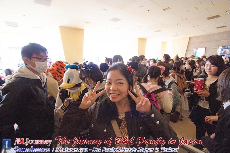 Japan - Tokyo Disney Land - BLJourney (14)