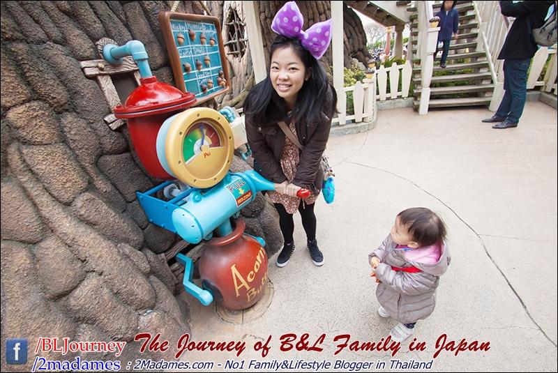 Japan - Tokyo Disney Land - BLJourney (21)
